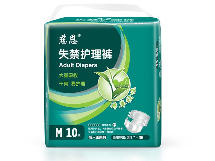 慈恩失禁護理庫-成人紙尿褲M-10片,適用臀圍24-36.jpg